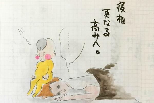 育児絵日記がInstagramで大人気!横峰沙弥香さんちの『まめちゃん』がかわいすぎる!