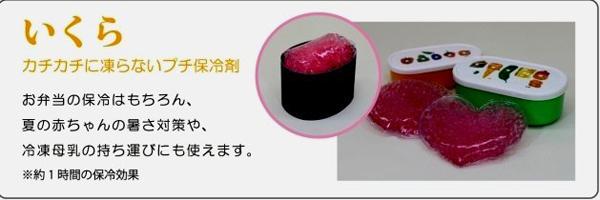 ケーキの次は寿司!?超ユニークな「おむつ寿司」_2