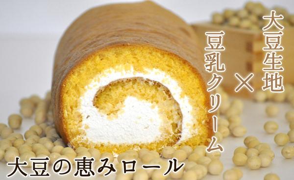 ダイエットの新たな味方!魅力いっぱいの大豆粉に注目_1