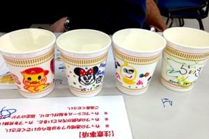 家族で大満足のおでかけスポット【屋内・大阪編】