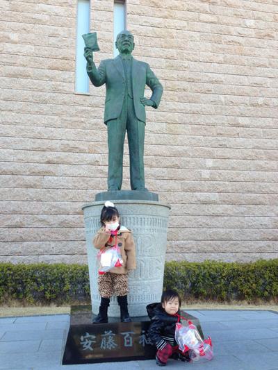 家族で大満足のおでかけスポット【屋内・大阪編】_4