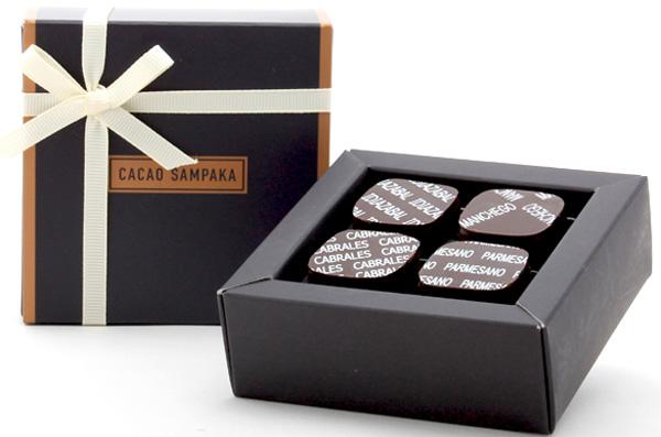 バレンタインSPECIAL究極のチョコレートを発表!_3