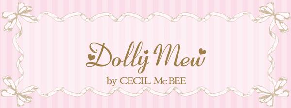 CECIL Mc BEEの子供服ブランド「Dolly Mew」が登場しました!_1