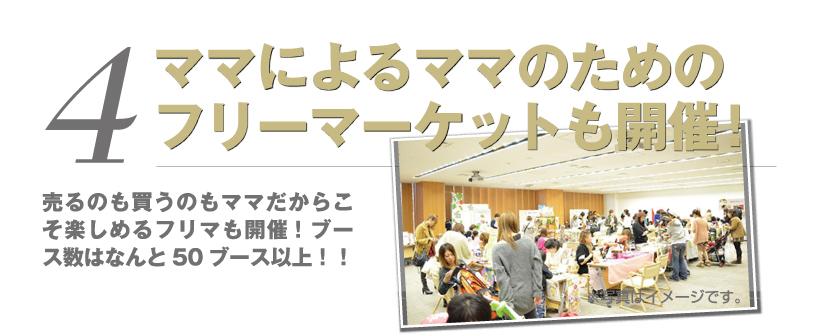 イベント内容・会場MAPはこちら★_4