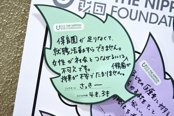 【ママ活動】沖縄ママの声を集めてママを笑顔に♥_4