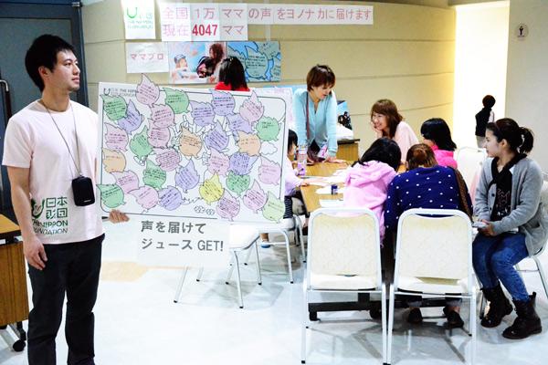 【ママ活動】沖縄ママの声を集めてママを笑顔に♥_3