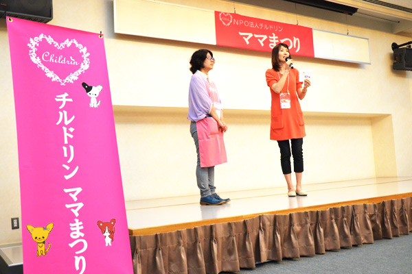 【ママ活動】沖縄ママの声を集めてママを笑顔に♥_1