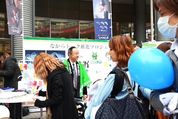 ワイヤレスイヤホン@東京たくさんのママが応援!_1