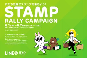 お得な情報&クーポンがGETできるSHIBUYA109公式LINEアカウント!!