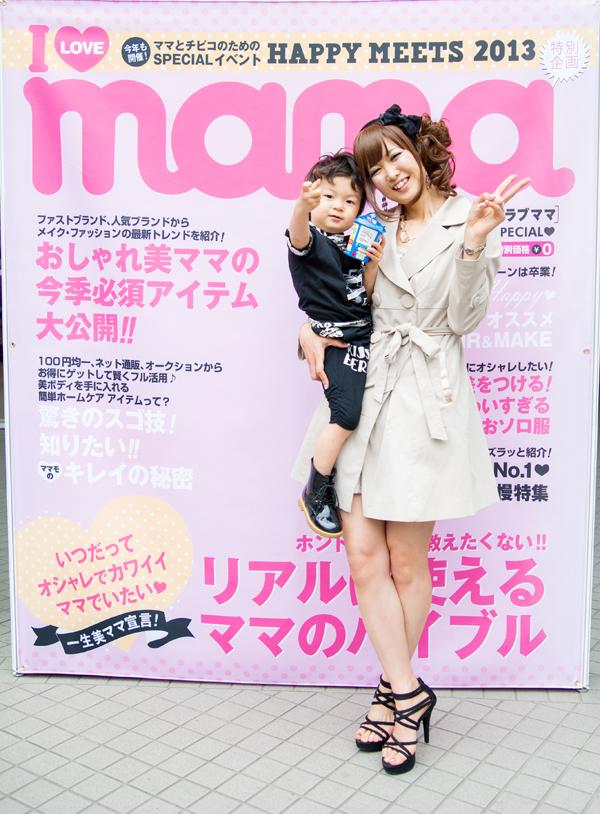 関西エリアのママに嬉しいNEWS!!HAPPY MEETS×ママまつりin大阪♥_1