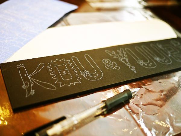 「チョークアート」で完成!超キュート動物フォント♥_5