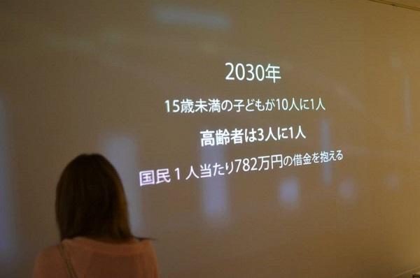 未来を変えるデザイン展子どもたちの未来を考る_2