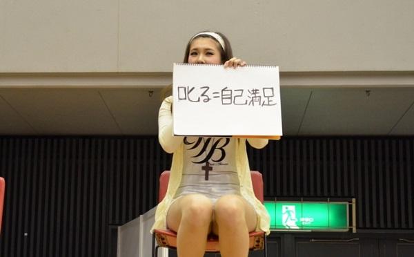 パパ芸人小籔千豊さんの  お悩み相談室vol.2 「叱る=自己満足?」_1