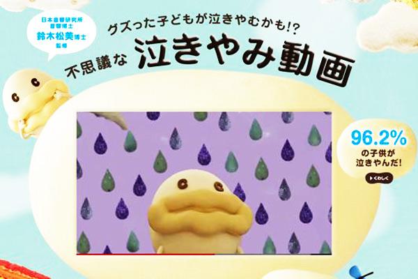 """""""今""""ママが重宝しているKIDS向けアプリ決定版★_1"""