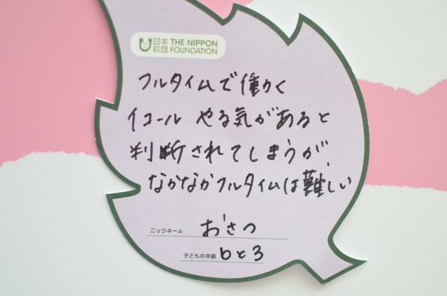 DSC_4657