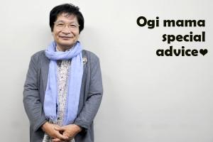 TOKYO FM人気番組の尾木ママが真剣アドバイス