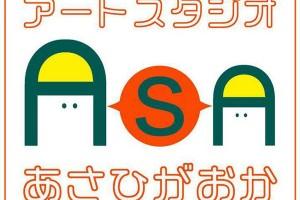 10月12日東京★かぶって変身!ぼくとわたしのオリジナルぼうしを作ろう!