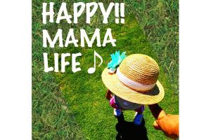9月9日東京都♥HAPPY!!mama life♪♪