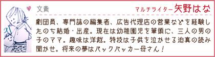 クチコミmamaPRESS今回はママ雑誌『aene』_4