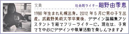 クチコミmamaPRESS今回は『お尻ふきコットン』_4