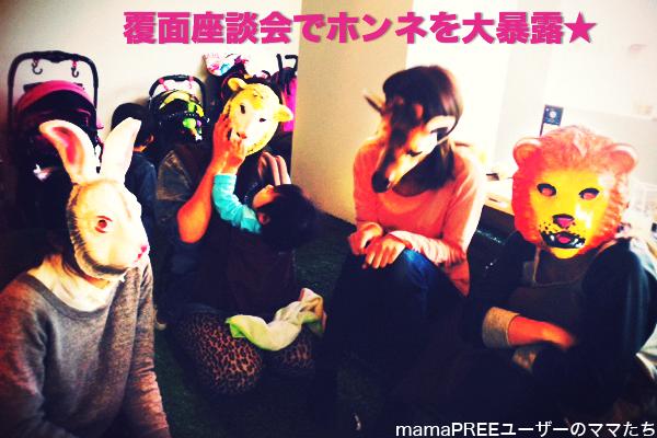 ママタレ人気度ランキング♪嫌いNo.1は紗栄子!?