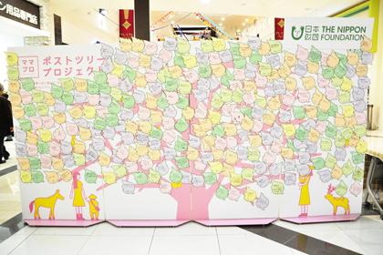 ポストツリープロジェクト福岡284枚集め全国でのべ5296枚!_1