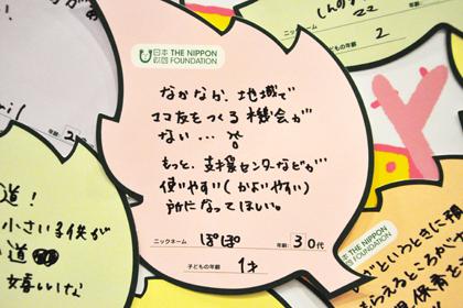 東京(港区)で209枚を集め全国で4500枚達成!_5