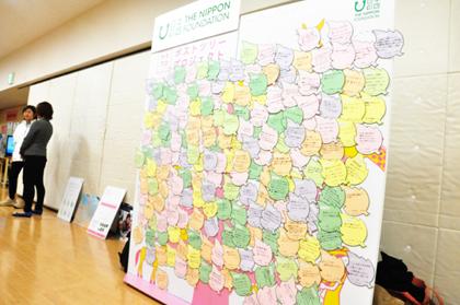 ポストツリープロジェクト@福島全国合わせて5000枚越え!_1