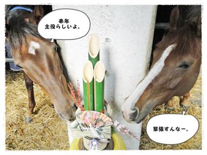 知らないと大恥かく?!『日本のお正月マナー』♥_3