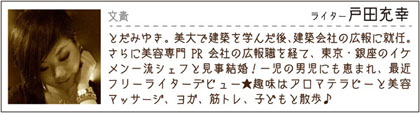 クチコミ mamaPRESS今回は『歌舞伎パック』_5