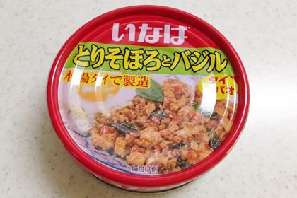 缶詰_fix