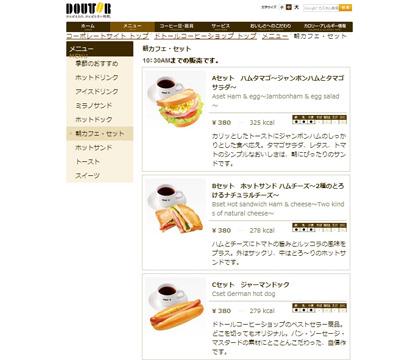 『モーニングママ会』で朝活注目のワケと人気のお店3つ_3