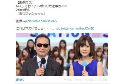 日本語の『スパム』続々登場ツイッター乗っ取りに要注意_4