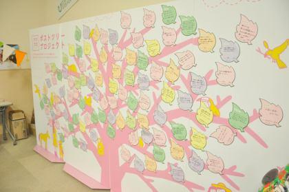 ポストツリープロジェクト神戸109枚を集め全国でのべ5405枚!_1