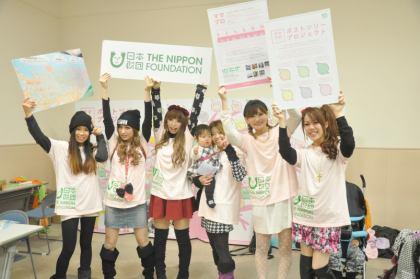 ポストツリープロジェクト神戸109枚を集め全国でのべ5405枚!_3