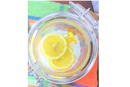 レモンソルト作り方5