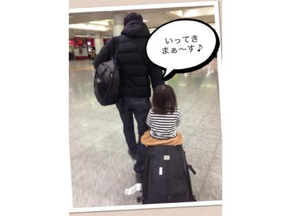 まさかのひとり2万円以下!LCCで行く子連れ海外旅行_2