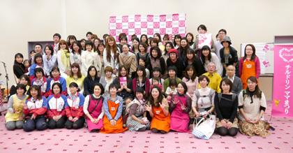 『ママまつりin東京』開催イベントの様子をレポート♪_2