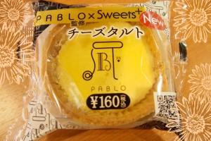 クチコミmamaPRESS  PABLO監修チーズタルト
