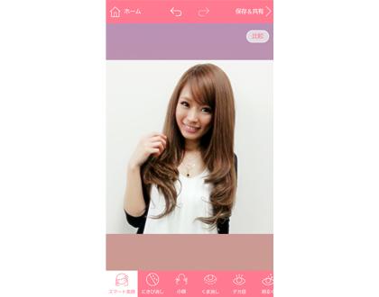アプリ『みんなのシール』と相性バッチリな『画像編集・加工アプリ』4選★_4