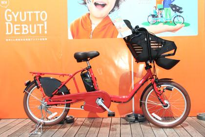 【潜入レポート!】横浜イベントはこんなことをやっていました!_4