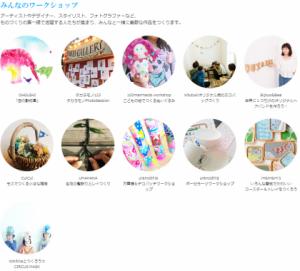 7月5日(土)親子で楽しめるフェスティバル『青のホリデー』開催_2