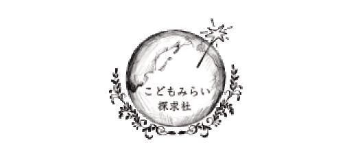 andmama kodomo_mirai