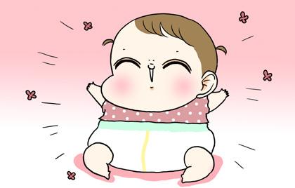 mamapress赤ちゃんの睡眠夜泣き改善方法腹肉ツヤ子