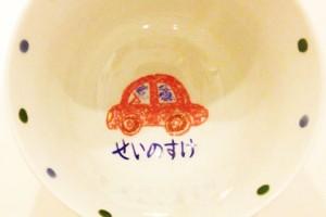 子どもの食器陶磁器が良いワケとは!?_2