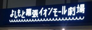 9/26(Fri)『aene labo』第1回イベント参加者大募集!_3