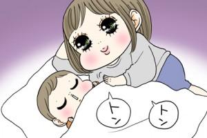 寝ない赤ちゃんもぐっすり!良質な睡眠をする方法6つ_2
