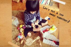 もうイライラしない♪子どものおもちゃ片づけ法って?