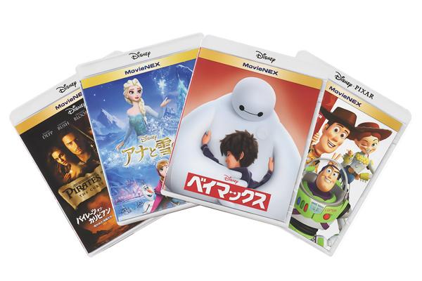 ディズニー映画をスマホで持ち歩ける!MovieNEXは便利で特典がいっぱい!_1
