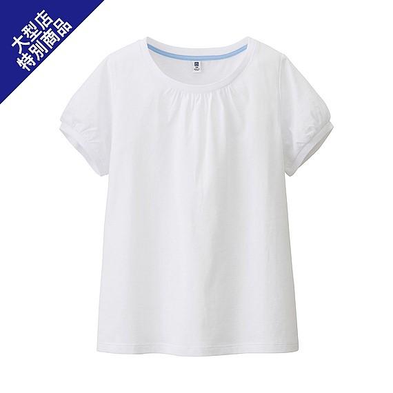 子どもと夢のおソロ!プチプラTでオリジナルTシャツを作る方法_4